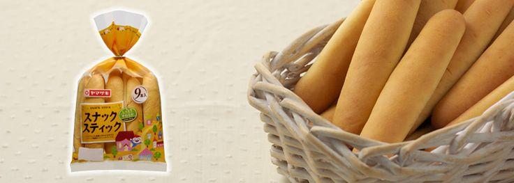 山崎製パン | 商品情報 | 商品情報[菓子パン] | スナックスティック