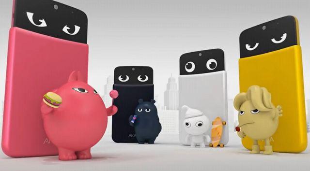 LG AKA Smartphone yang mempunyai mata