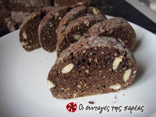 Παξιμαδάκια σοκολάτα - φουντούκι #sintagespareas