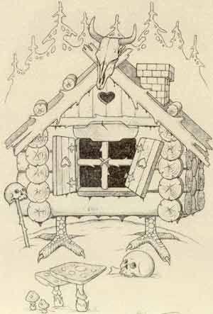 Избушка на курьих ножках - дом бабы Яги. Избушка сама по себе