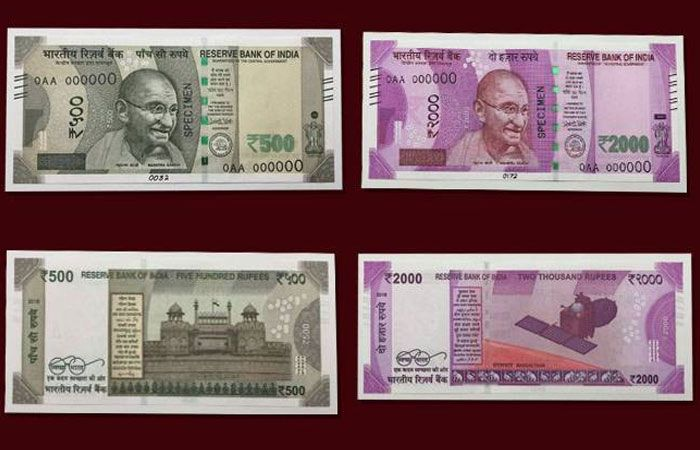 Rs 500 and Rs 2000 Notes In Exchange of Old Rs 500 and Rs 1000 Notes  UPDATE 1. ATM Withdrawal limit increased to Rupees 2500 which was before only Rs. 2000 2. Weekly Bank Withdrawal limit increased to Rs 24,000 from Rs 20,000 3. Daily Withdrawal limit increased to Rs 24,000 from Rs 10,000 4. Cash exchange limit increased to Rs 4500 which was before Rs 4000 only