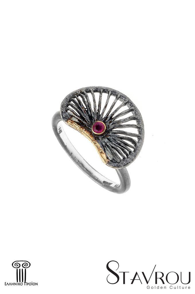 Γυναικείο δαχτυλίδι, χειροποίητο,ασημένιο925'εμπνευσμένο από τη φύση,σε σχήμα κομμένου μανιταριού #δαχτυλίδια #χειροποίητα_κοσμήματα #αρχαϊκά_κοσμήματα #κοσμήματα_χαλάνδρι