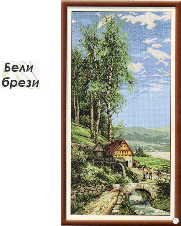 Gallery.ru / Фото #1 - пейзажи - shiri