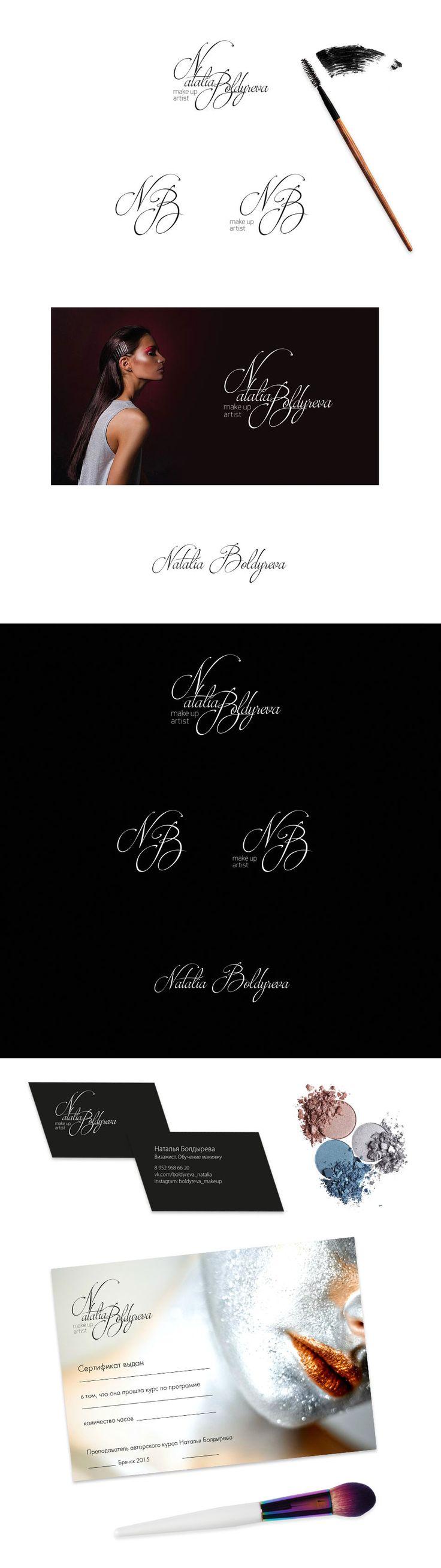 "Логотип и дизайн визиток для визажиста - Агентство интернет-индустрии и дизайна ""R-BAND"""