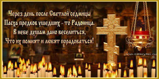 Родительский день...  >  http://vip-otkrytki.ru/roditelskij-den/