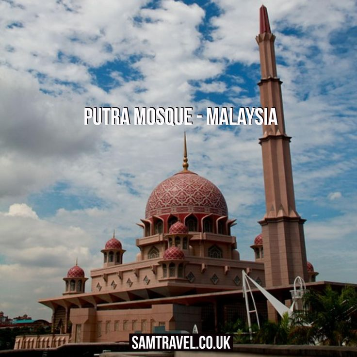 The Putra Mosque is the principal mosque of Putrajaya,Malaysia. Construction of the mosque began in 1997 and was completed two  years later.It is located next to Perdana Putra which houses the Malaysian Prime Minister's office and man-made Putrajaya Lake. In front of the mosque is a large square with flagpoles flying Malaysian  states' flags. islam #muslim #islamic #islamicquotes #islamicreminder  #muslimah #muslims #muslimah #muslim #muslimstyle #allah  #samtravel #travelphotography #travel