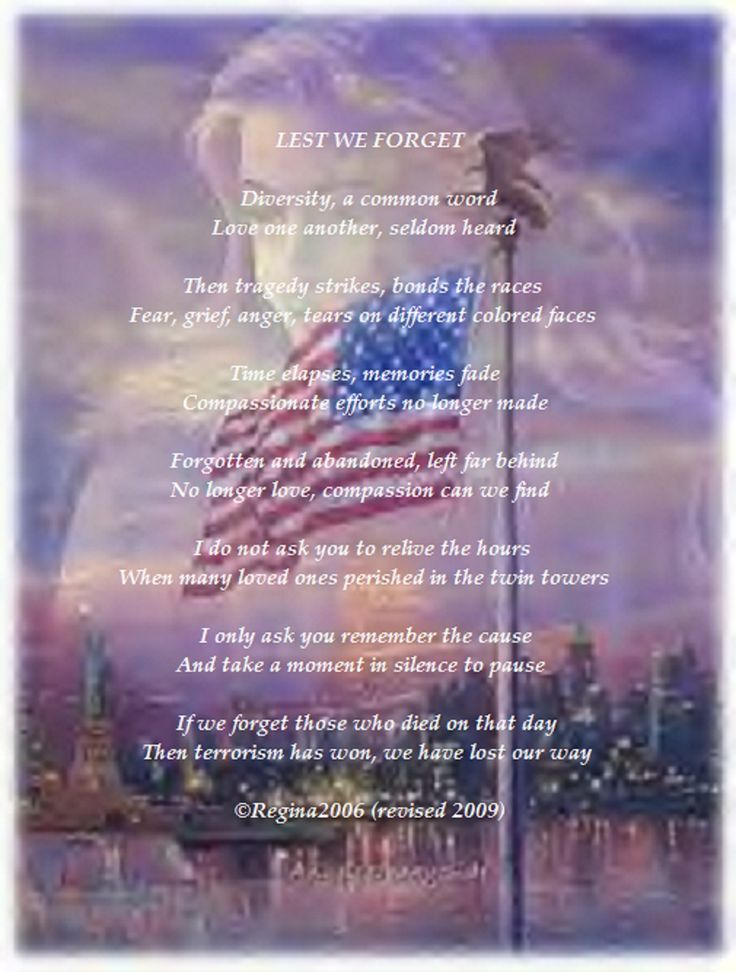 9/11 Never Forget Poem | NEVER LEAVE A PAGE UNTURNED....