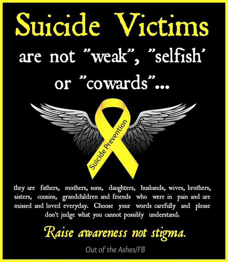 Emo Quotes About Suicide: 43 Best Images About Suicide Prevention Awareness On