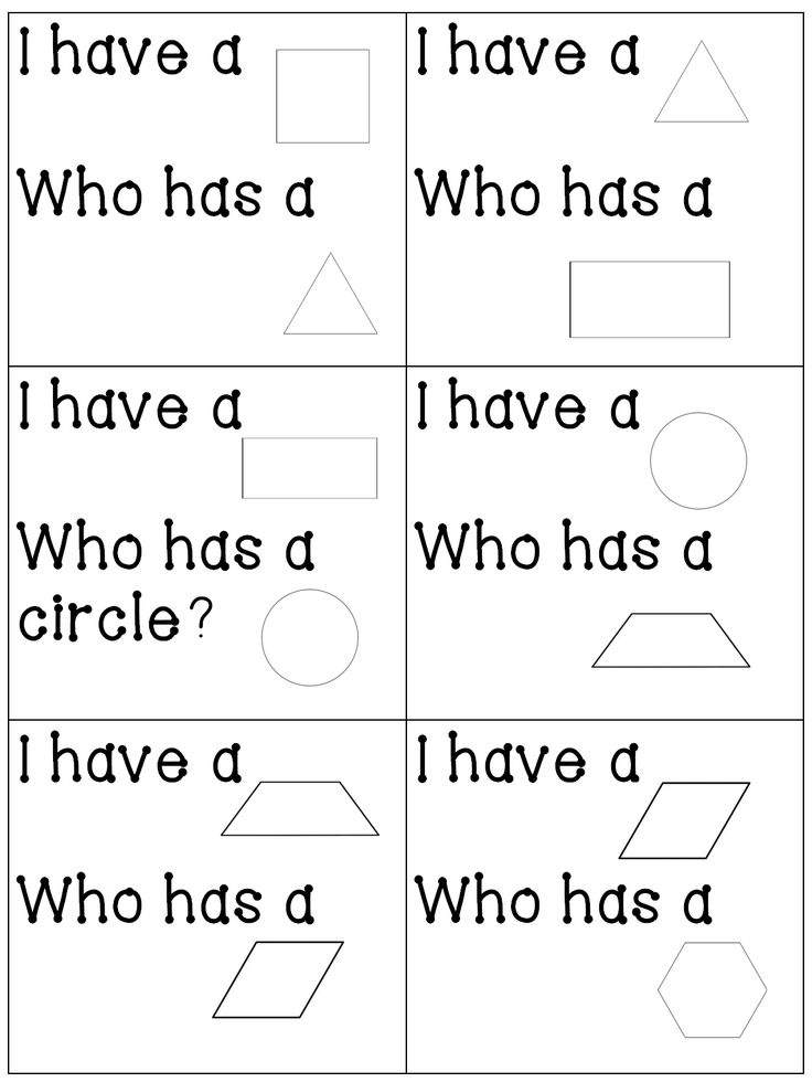 """I Have, Who Has?"" Shape Game (for Both Plane  Solid Figures)-- Love this concept for a review game in Geography-- I have the term...who has the definition?, etc.."