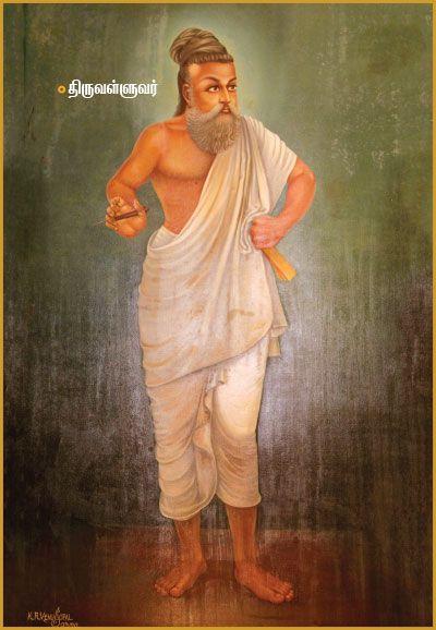 K.R. Venugopal sharma - The painter who drew Thiruvalluvar painting - Ananda VIkatan | வள்ளுவருக்கு உயிர் கொடுத்தவர்! | ஆனந்த விகடன் - 2015-11-25