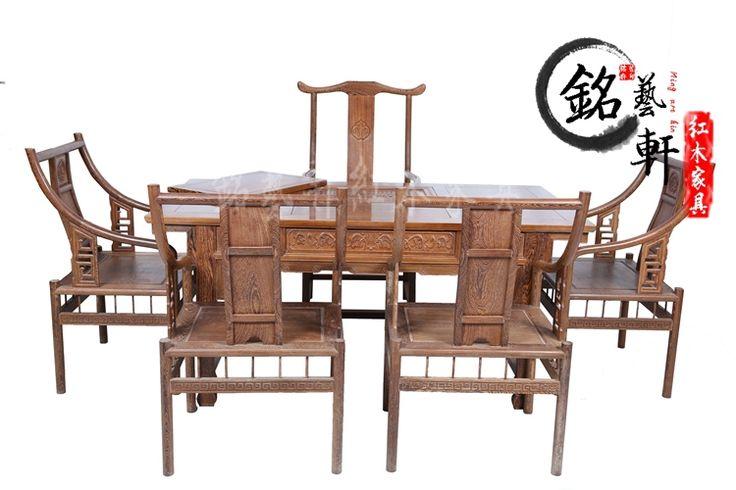 Wenge wood Ming and Qing classical furniture mahogany tea table tea table tea table tea table Wenge Liu Jiantao