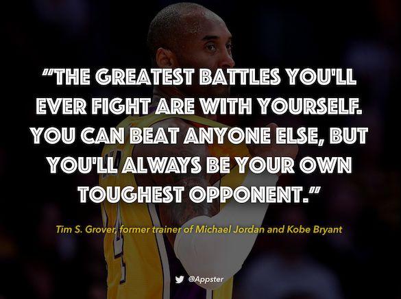 Kobe Bryant I Appster