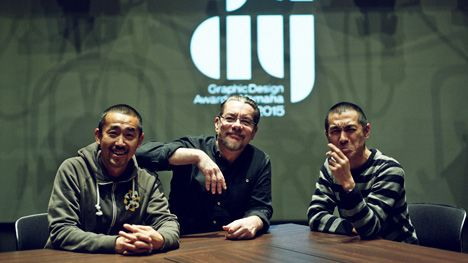 YAMAHAのGDAYグランプリ遂に発表!デザイン界の巨星Neville Brody×大日本タイポ組合によるフォントにまつわる対談!