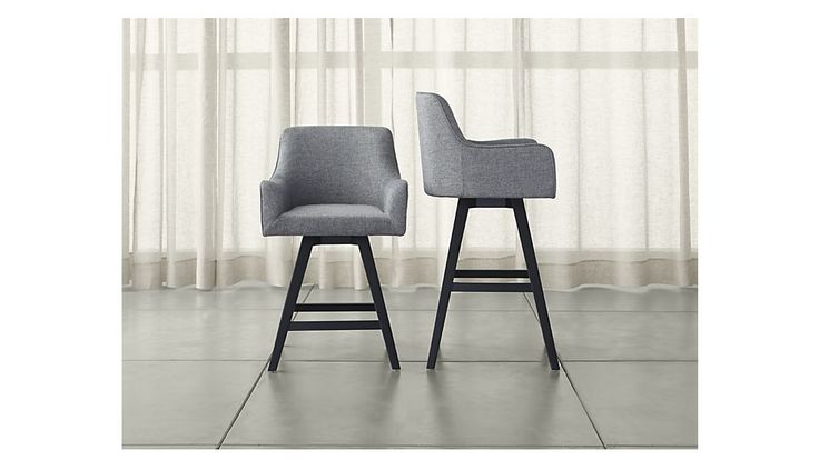 Harvey Swivel  Counter Stool | Crate and Barrel