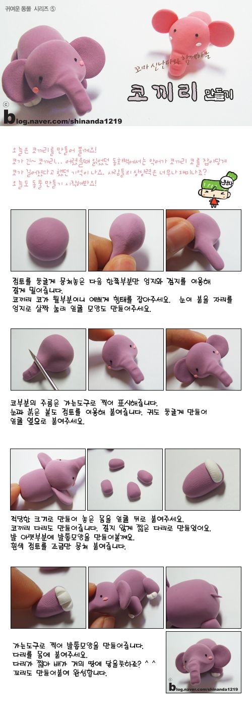 Fimo elephant - ok this was done with clay but it would work with fondant/gum paste as well :)