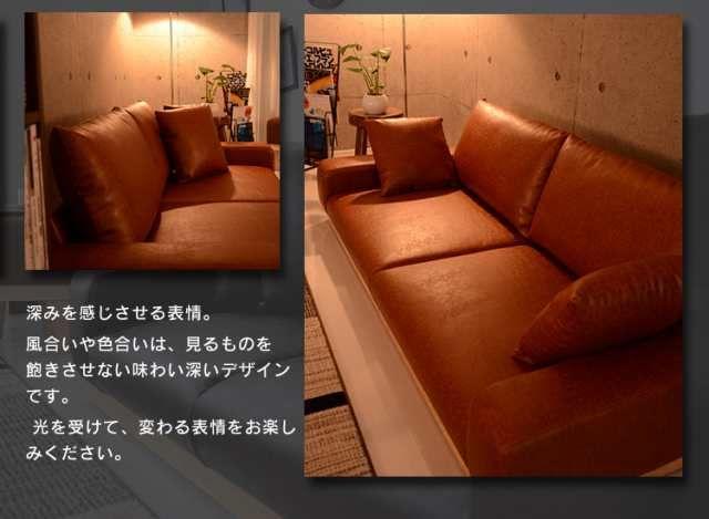 「ローソファ ソファ 3人掛け レザー調 こたつ ロータイプ ひとり暮らし クッション 【ユニゾン3P】【KIC】【ドリス】」の商品情報やレビューなど。