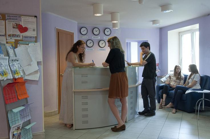 En nuestra escuela de ruso de Moscú te ofrecemos cursos de todos los niveles, de ruso general, ruso para los negocios y clases particulares.