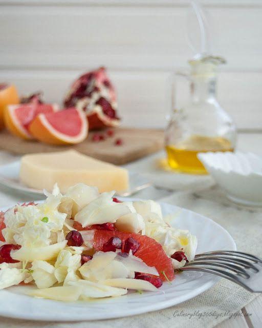 Кулинарный блог 365 дней: Салат Моцарелла с зимними фруктами