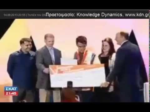 SKAI TV Greece - Knowledge: 2013 Microsoft MOS World Championship Awards
