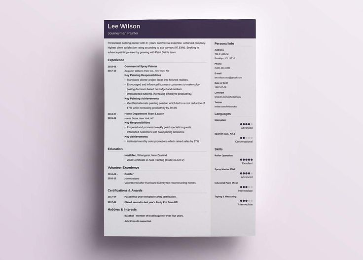 Cubic's one of ours, a clean, elegant take on the modern resume template.  The top header is reserved simply for your name and title for you to stand out. A right-hand sidebar switches it up. Filled-in circles for your languages and skills allow you to showcase your knowledge in style.