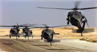 Black helicopters? Army says don't worry