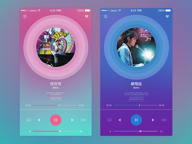 Skins for Music Playerinterface by Xu