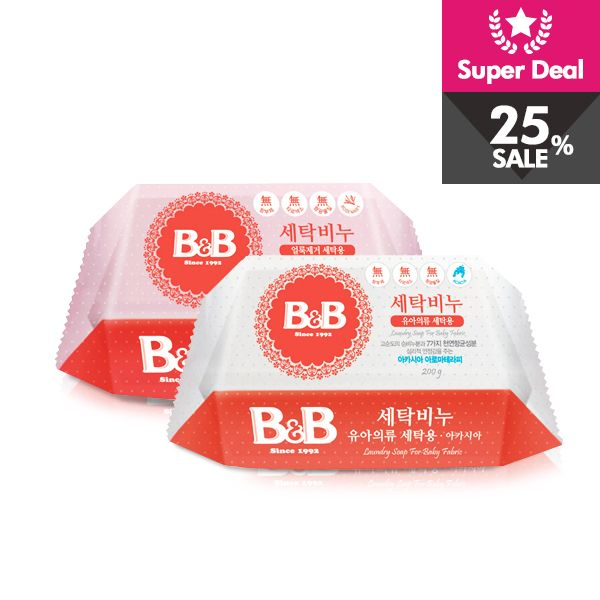 B&B Laundry Soap For Baby Clothes B&B Baby Laundry Soap