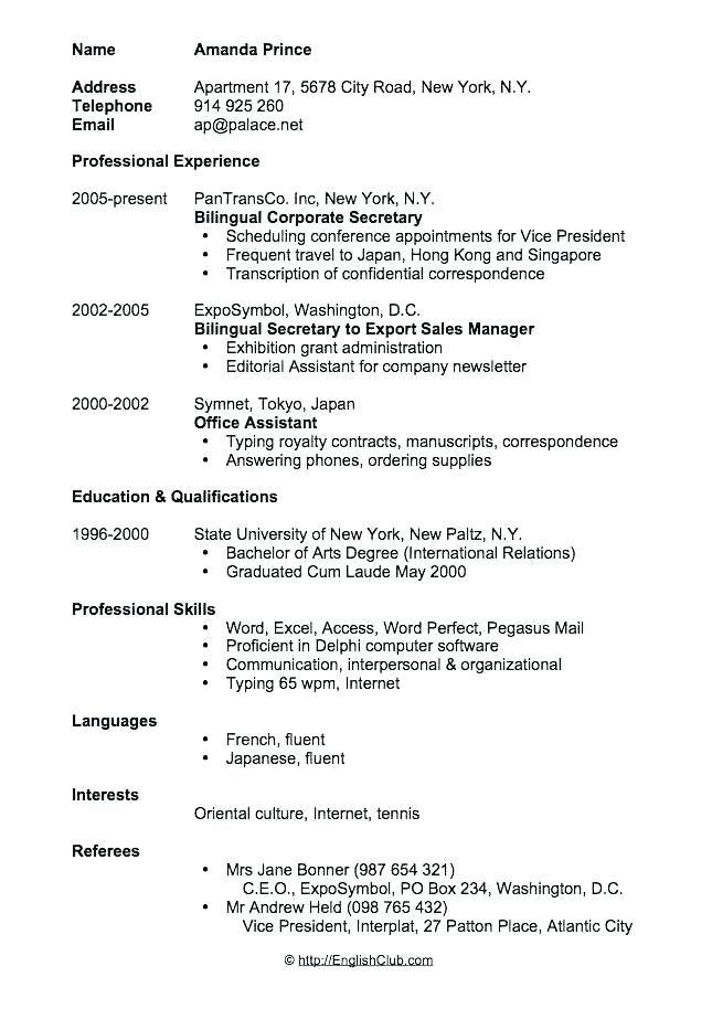 Resume Template Google Docs English Free Resume Templates