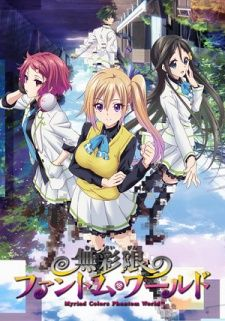 Musaigen no Phantom World