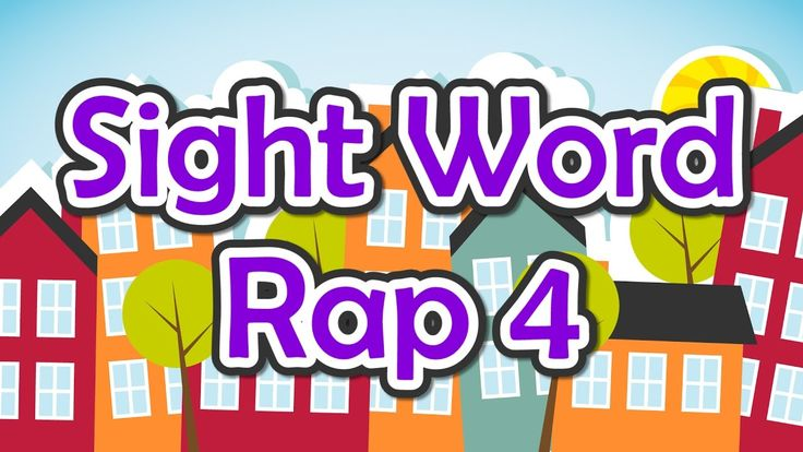 Sight Word Rap 4 | Sight Words | High Frequency Words | Jump Out Words |...