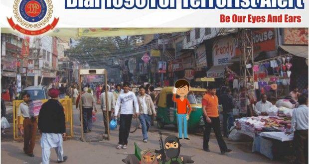 1090 : Anti Terror Helpline Delhi Police: Crime In Delhi #delhipolice #aniterrorhelpline #1090 #crimeindelhi #crimenews