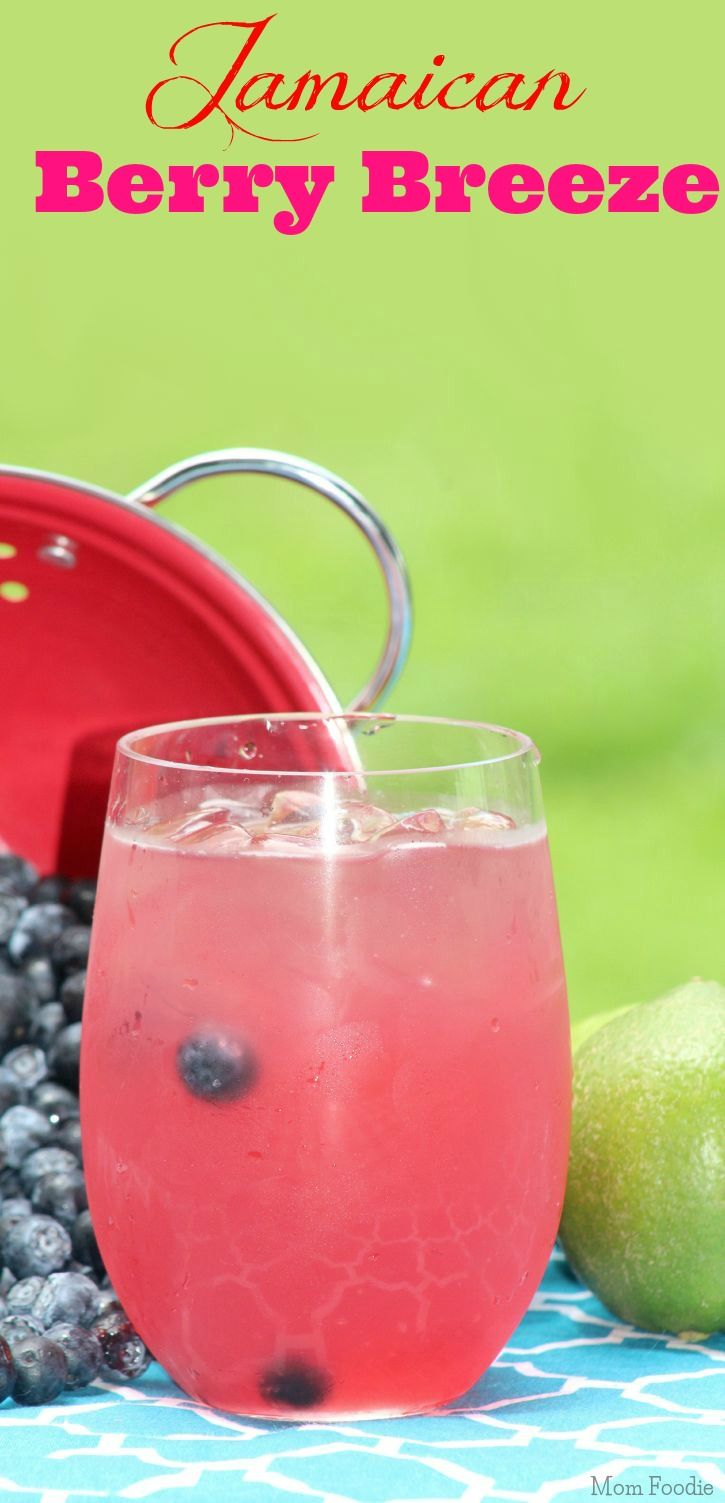 Jamaican Berry Breeze Cocktail (includes virgin version)