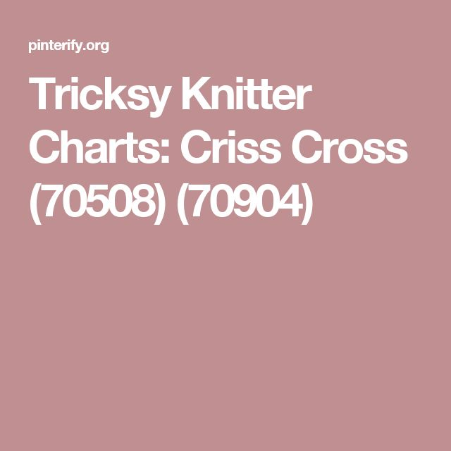 Tricksy Knitter Charts: Criss Cross (70508) (70904)