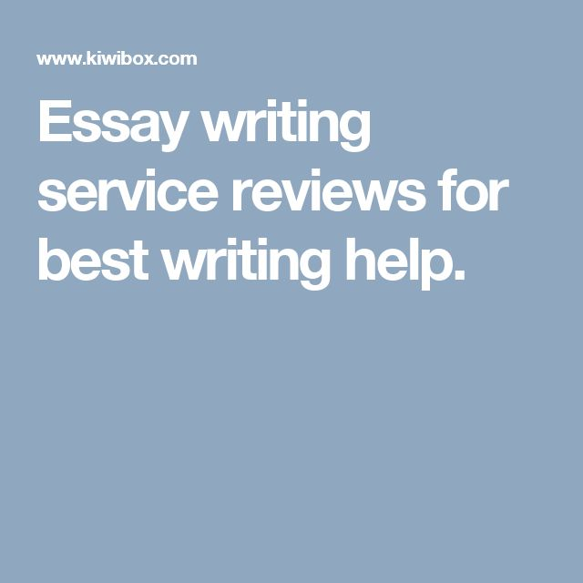 essay writing skills hsc Home / uncategorized / problem solution essay powerpoint presentation, teaching problem solving skills in math by engaging higher order thinking, hsc creative writing.