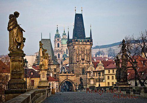 В Прагу с ребенком   Между нами, мамочки