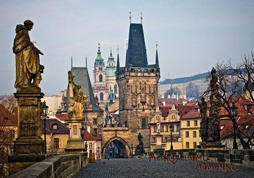 В Прагу с ребенком | Между нами, мамочки