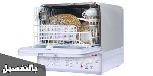سعر غسالة اطباق فريش الفوريرة 2020 بالمواصفات والمميزات بالتفصيل Plastic Laundry Basket Laundry Basket Laundry Organization