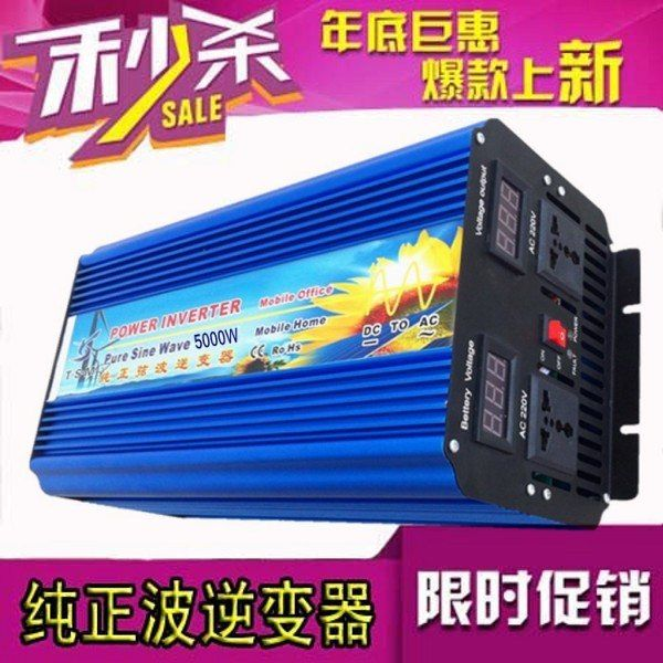 Universe Of Goods Buy 5kw 5000w Dc12v 24v 48v To Ac110v 220v 50hz 60hz Off Grid Pure Sine Wave Power Inverter Solar Inverter Solar Power Inverter Sine Wave