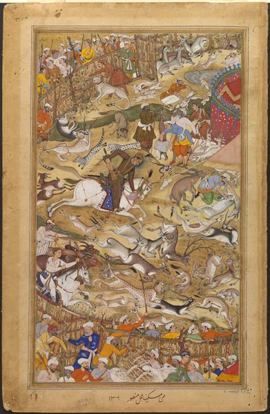 Akbarnama Akbar taking part in a qamargah. This is a spectacular hunt whereby the game is driven towards the centre of a ten mile circular area so that the emperor and his entourage could hunt and kill the animals. by Miskina & Mansur V&A