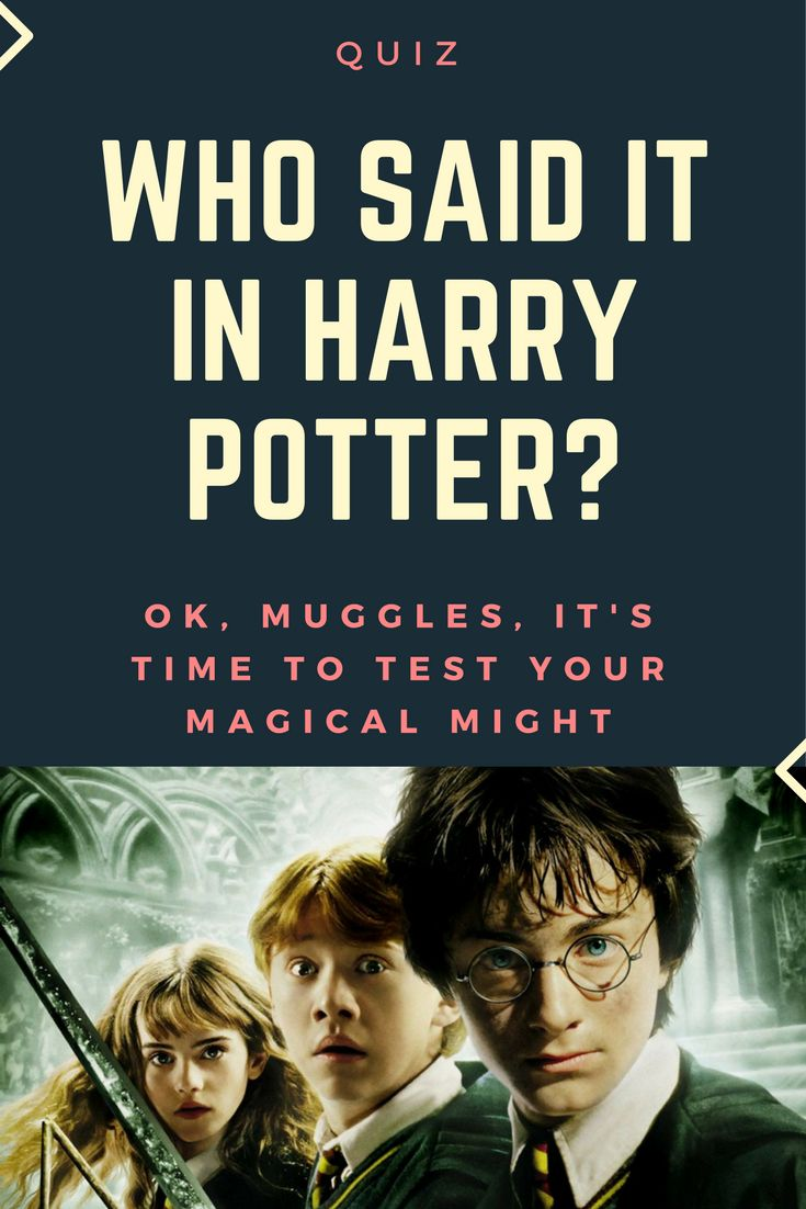 Harry Potter Book Quiz And Answers : Best harry potter images on pinterest