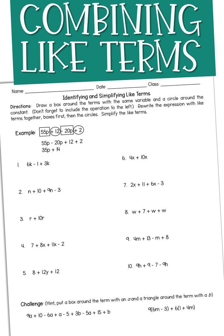Students Practice With Identifying And Simplifying Like Terms Combining Like Terms No Prep Worksheet M Combining Like Terms Like Terms Middle School Math [ 1104 x 736 Pixel ]