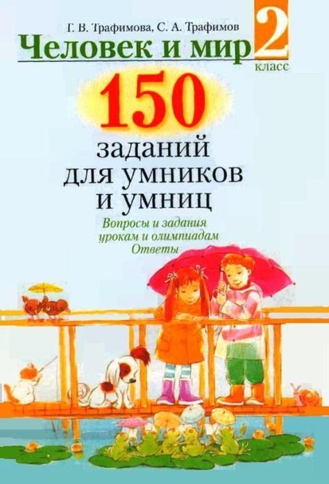 150-1 (476x700, 294Kb)