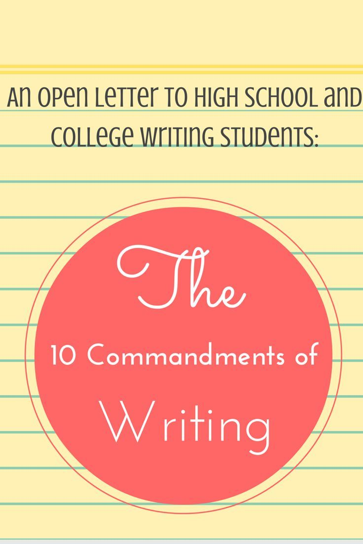 Ms. F's Teaching Adventures: Teaching Writing: An Open Letter to High School and College Writing Students