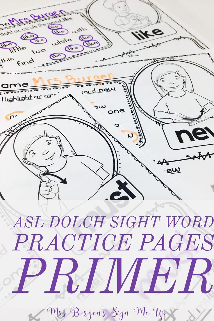 dolch basic sight word list pdf
