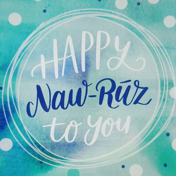 Happy Naw-Rúz everyone!  . What is Naw-Rúz you may be asking...or you may have heard it or seen it spelt more like Norooz.  Many Persians as well as few other cultures celebrate Norooz (which literally translates as New Day) as their new calendar year. . I am not only Persian but I am also a Baha'i. Naw-Rúz is celebrated by Baha'is around the world as it's the start of the Baha'i calendar (Badi Calendar - consisting of 19 months and each month 19 days). Naw-Rúz also marks the end of 19 day…