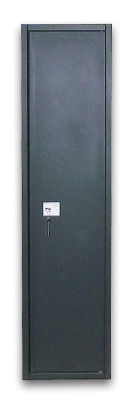 LISA megerősített fegyverszekrény Straus Metal Lemezszekrény, fegyverszekrény - Strauss Metal Páncélszekrény Biztonságtechnika