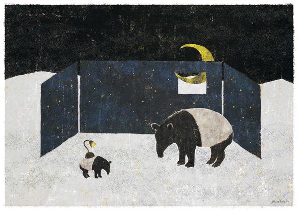 Akira Kusaka / illustrator