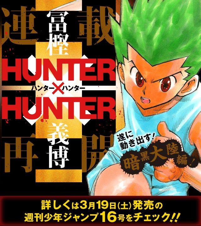 Hunter x Hunter Manga to Return from More than a Year of Hiatus