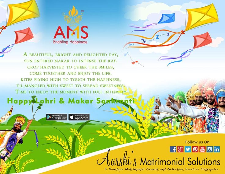 #‎Aarshi‬ ‪#‎Matrimonial‬ ‪#‎Solutions‬ ‪#‎wishing‬ everyone very ‪#‎Happy‬ ‪#‎Lohri‬ and ‪#‎MakarSakranti‬.