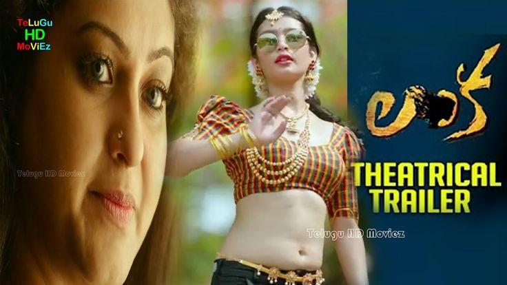 Lanka 2017 Telugu Watch Full Movie Online for FREE